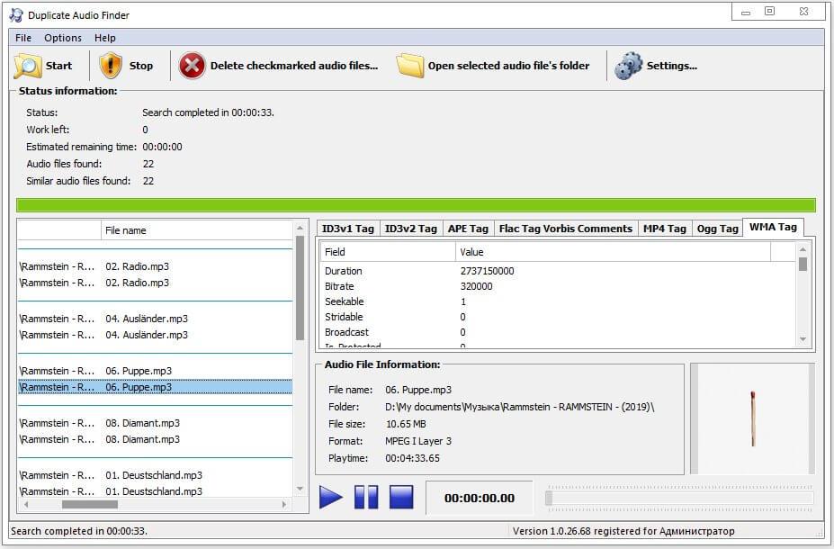 3delite Duplicate Audio Finder 1.0.29.74+Crack Free Download Torrent 2021