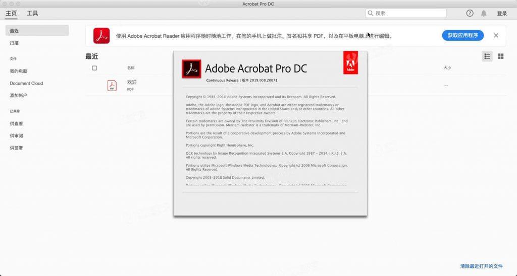 Adobe Acrobat Pro DC 21.001.20138 Crack + Full Keygen [Latest]